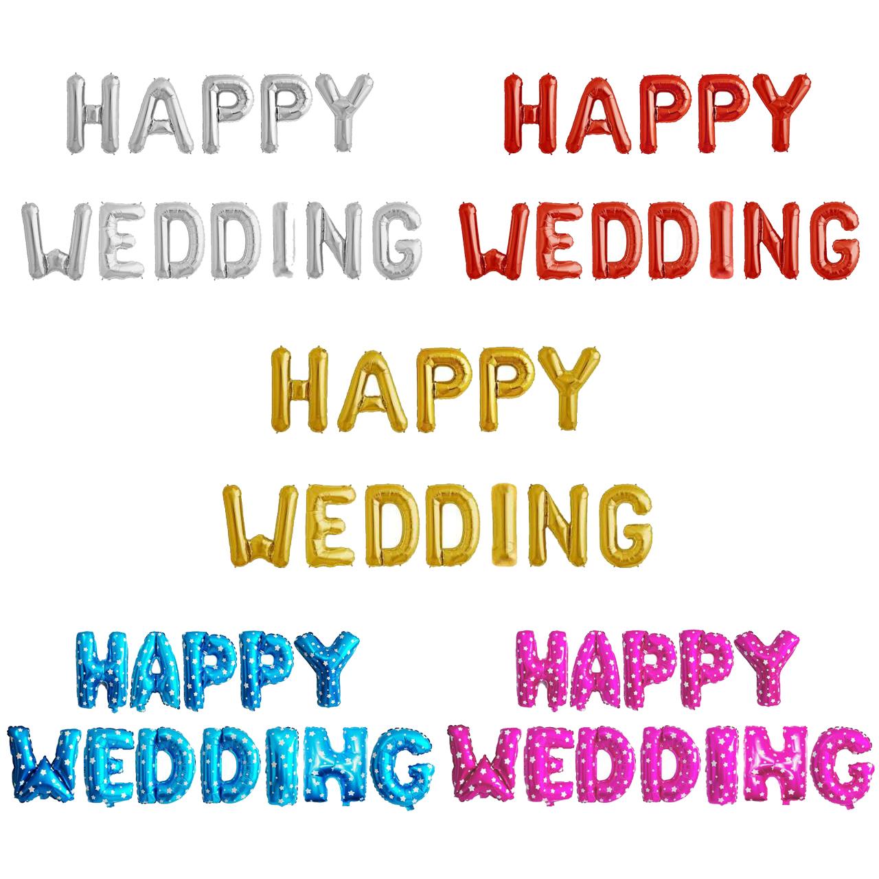 Bộ chữ Happy Wedding trang trí ngày cưới kỉ niệm nhiều màu