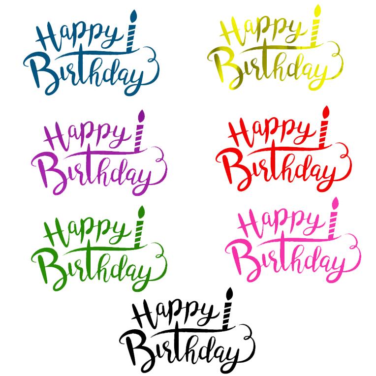 Decal Dán Trang Trí Bóng Chữ Happy Birthday nhiều màu