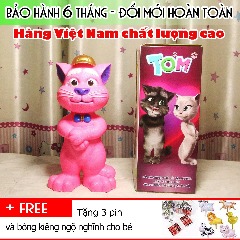 Mèo Tom Kể Chuyện Biết Hát Thông Minh Màu Hồng