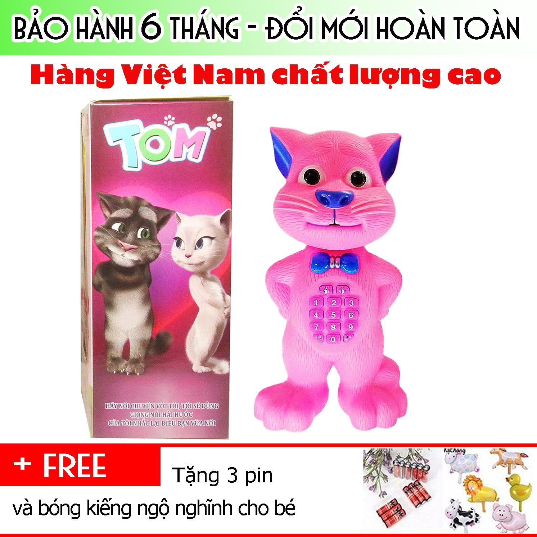 Mèo Tom Thông Minh Biết Kể Chuyện hồng điện thoại