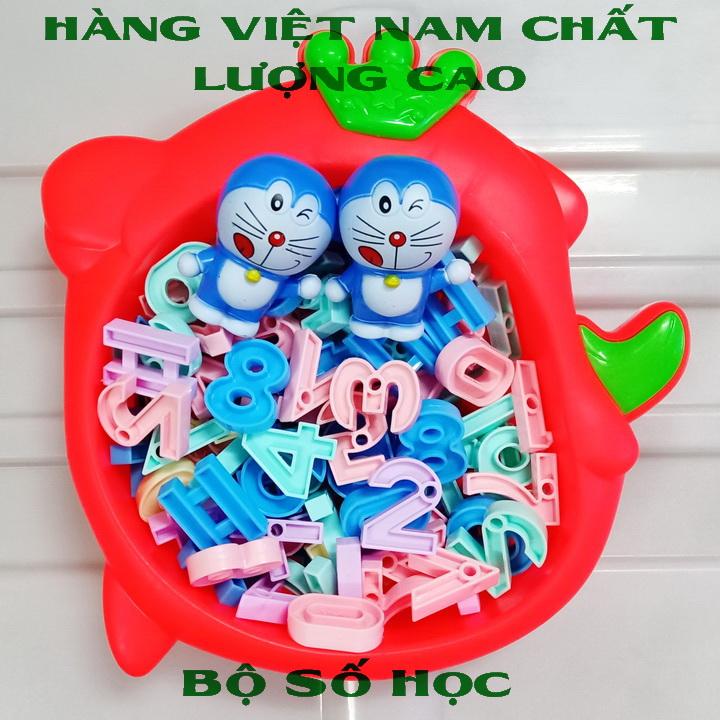 Bộ đồ chơi chữ cái đồ chơi toán học rèn luyện trí tuệ Hàng Việt Nam