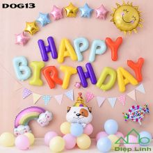 Sét Bóng sinh nhật Cún Chó Cứu hộ DOG13