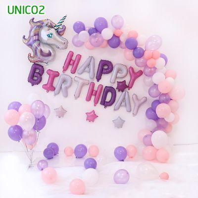 Set bóng trang trí sinh nhật ngựa Pony UNICO2